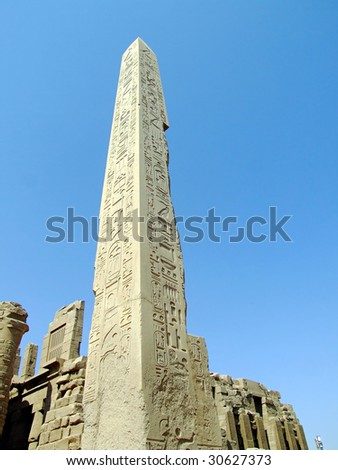 The karnak temple complex at Luxor in Egypt