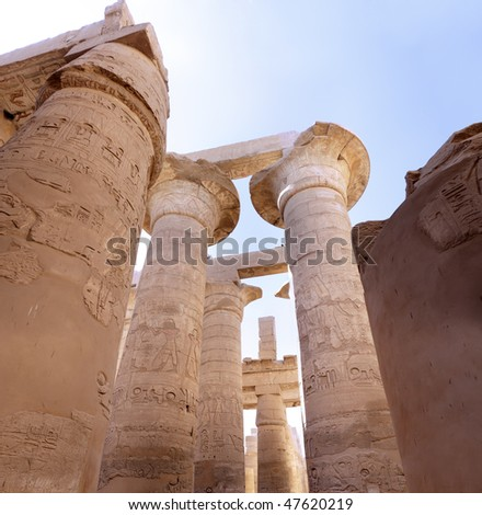 The Karnak Temple Complex.Pillars of the Great Hypostyle Hall. Luxor, Egypt