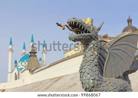 The Kazan Kremlin and dragon Zilant - the symbol of the city. Kazan, Republic of Tatarstan, Russia
