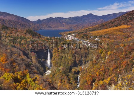 The Kegon Falls near Nikko, Japan surrounded by autumn colours. Photographed from the Akechidaira Plateau. - stock photo