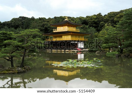 The Kinkakuji, Golden Pavilion, in Kyoto, Japan