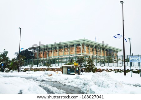 The Knesset in Jerusalem, Israel covered with snow - stock photo