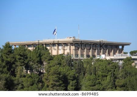 The Knesset - Israeli parliament, Jerusalem, Israel - stock photo