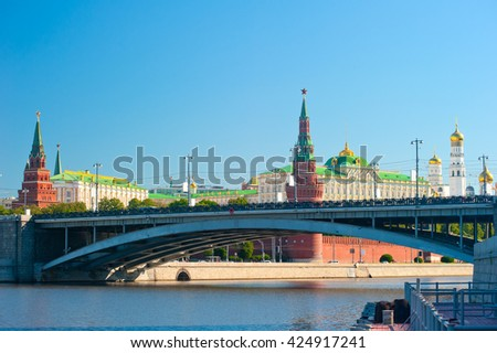 The Kremlin, Moscow, Bolshoy Stone Bridge, Vodovzvodnaya (Sviblova) Tower, the Kremlin Palace and Cathedrals