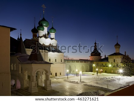 The Kremlin of Rostov the Great at night, the tower, the Church of Hodigitria and Red chamber, Russia