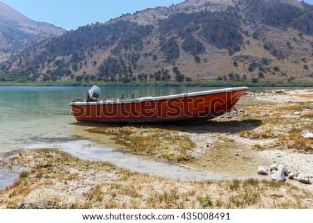 The Lake Kourna Crete, Greece - stock photo