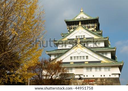 The landscape of Osaka castle in autumn, Japan - stock photo