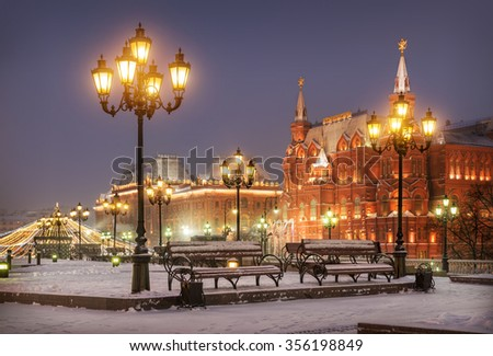 The last morning lights burning around the Historical Museum on Moscow's Manezh Square