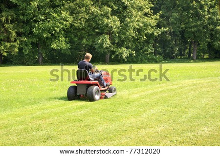 The lawn-mower - stock photo