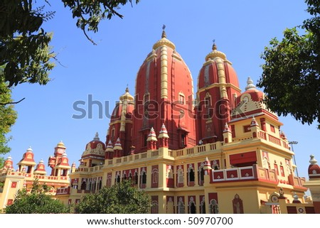 The Laxminarayan Temple is a temple in Delhi, India - stock photo