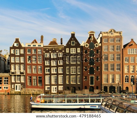 the leaning house of Amsterdam in Holland