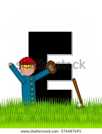 """The letter E, in the alphabet set """"Children Baseball"""" is black and trimmed with white.  Child is playing baseball in a field of green grass.  Equipment includes bat, ball and glove. - stock photo"""