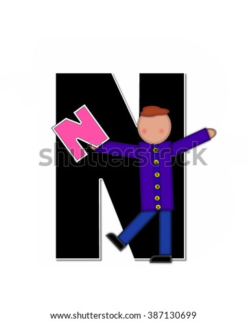 "The letter N, in the alphabet set ""Children Playing ABCs"" is black outlined with white.  Children hold up colorful, matching, alphabet letter. - stock photo"