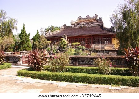 The library of the forbidden city in Hue in Vietnam