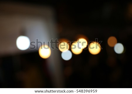 the light from the party become to Bokeh