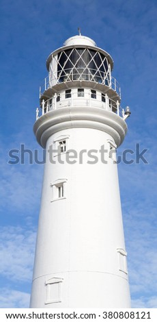The lighthouse at Flamborough Head, Yorkshire, England - stock photo