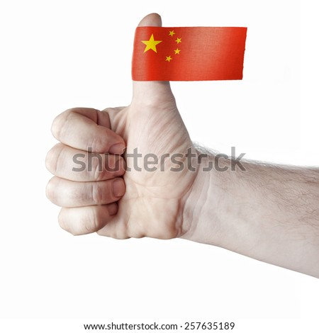 "The ""like"" - the thumb and the flag of China"