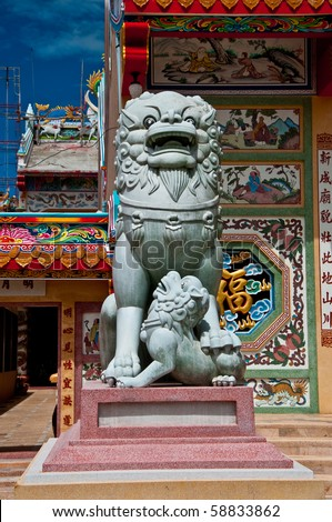 The Lion stone of joss house