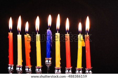The lit of hanukkah candles Hanukkah candles