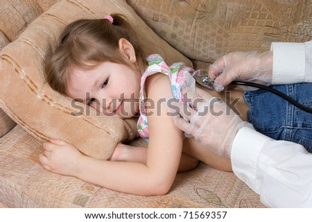 The little girl is ill - stock photo
