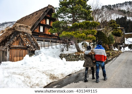 The lover visit to Shirakawa Go village in Japan