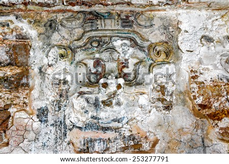 The low relief on the ruins in the ancient city Palenque - Mexico, Latin America - stock photo