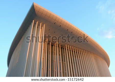 The Luxembourg Philharmonic Orchestra building at sunset - stock photo