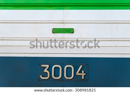 "The ""Made in USSR"" plate at the old locomotive body. - stock photo"