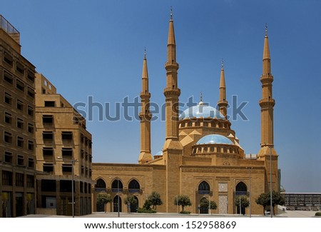 The Magnificent Mohammed el-Amine Mosque in downtoun Beirut, Lebanon - stock photo