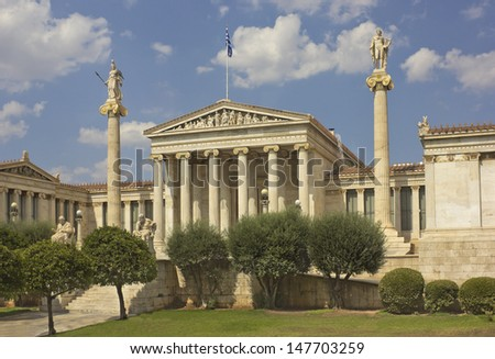 The maim building of Academy of Athens which is Greece's national academy - stock photo