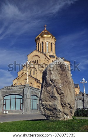 the main cathedral of the Georgian Orthodox Church located in Tbilisi - stock photo