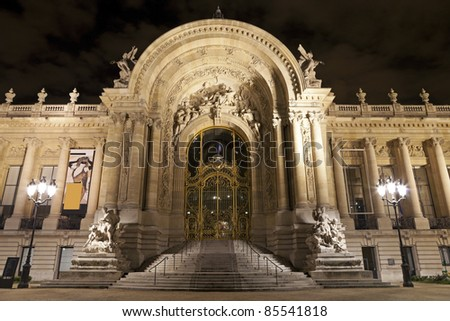 The main entrance to the Petit Palais at night. Paris, France. - stock photo