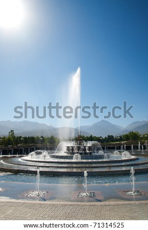 The main fountain in the Park of the First President in Almaty, Kazakhstan.