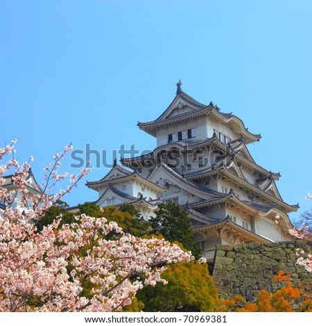 The main tower of the UNESCO world heritage site: Himeji Castle, Japan - stock photo