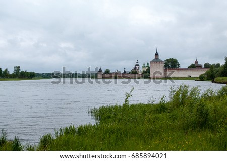 The mainstay of development of the Russian North. Kirillo-Belozersky monastery, Kirillov town, Vologda region, Russian Federation