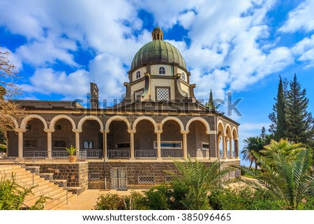 The majestic dome of the basilica is surrounded by a gallery with columns. Church Sermon on the Mount - Mount of Beatitudes. Sea of Galilee, Israel - stock photo