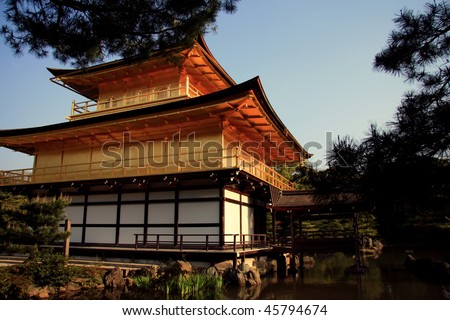 The majestic Golden Pavilion, Kyoto, Japan - stock photo