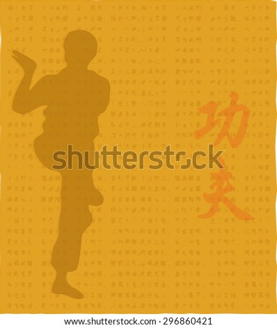 The man shows Kung Fu, an original illustration. - stock photo