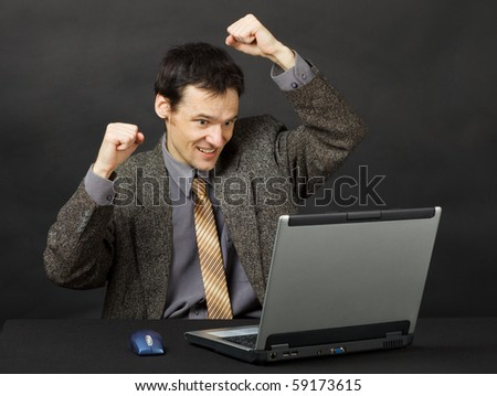 The man - the football fan, watches a football match in the Internet - stock photo