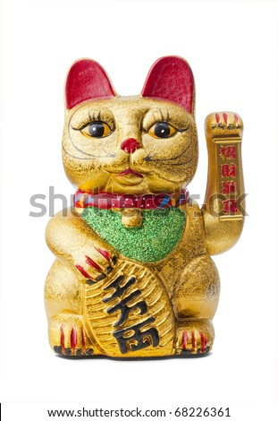 The Maneki Neki is an ancient cultural icon from japan and popular in many asian cultures. The welcoming cat supposedly brings great wealth and fortune to its owner. - stock photo