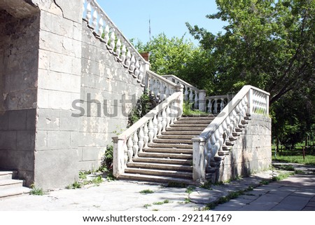the marble stairs of an old house - stock photo