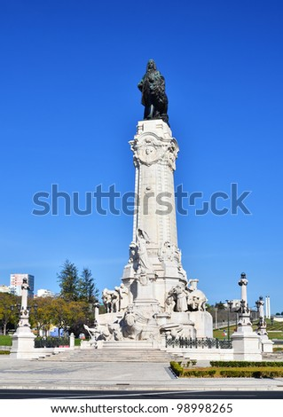 The Marquis of Pombal Square is an important roundabout (known as A Rotunda) in the city of Lisbon, Portugal.