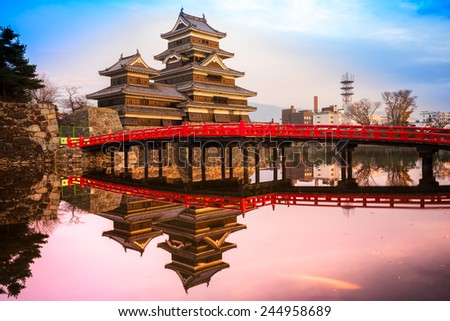 The Matsumoto Castle in Autumn, Nagano prefecture,  Japan. - stock photo