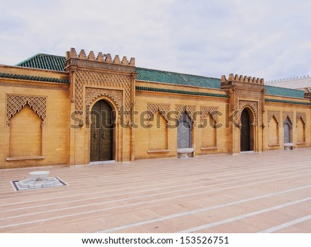 The Mausoleum of a King Mohammed V in Rabat, Morocco, Africa