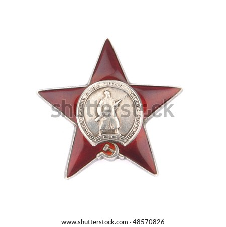 The medal of soviet heroes isolated over white background - stock photo