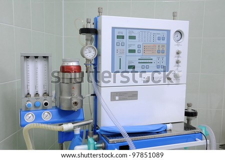 The medical device for artificial (compulsory) ventilation of lungs of the person and for anesthesia of the patient.