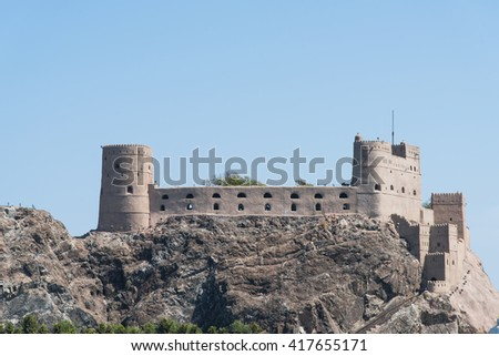 The medieval Fort Al-Jalaili in Muscat, The Sultanate of Oman. - stock photo