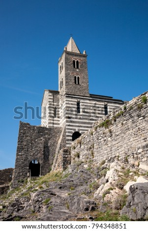 The medieval gothic church of Saint Peter in the town of Portovenere in the La Spezia province of the Liguria region in Italy