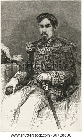 The Meiji Emperor of Japan aka Mutsuhito. Image source: Harper's Monthly, september 1876.