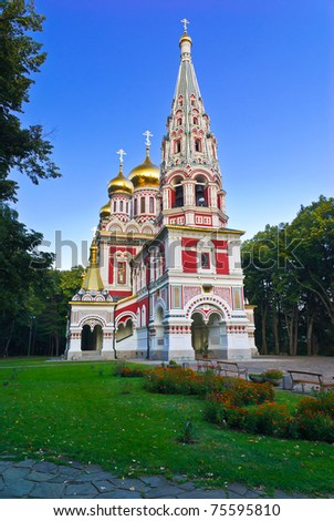 The Memorial Temple of the Birth of Christ, better known as the Shipka Memorial Church built near the town of Shipka in Stara Planina between 1885 and 1902, Bulgaria